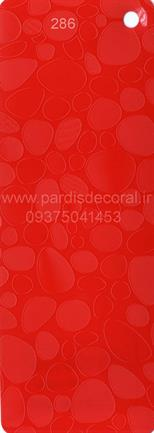 Color of Iranian glass cabinets (51)