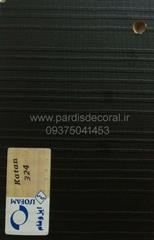 Colors of MDF cabinets (110)
