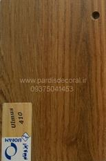 Colors of MDF cabinets (123)