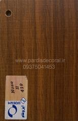 Colors of MDF cabinets (126)