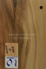 Colors of MDF cabinets (131)