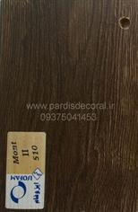 Colors of MDF cabinets (141)