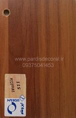 Colors of MDF cabinets (142)