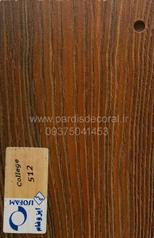 Colors of MDF cabinets (143)
