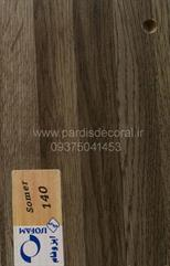 Colors of MDF cabinets (15)