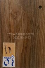 Colors of MDF cabinets (19)