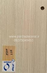 Colors of MDF cabinets (2)