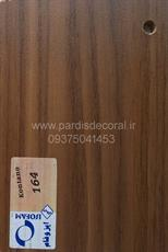 Colors of MDF cabinets (36)