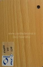 Colors of MDF cabinets (6)
