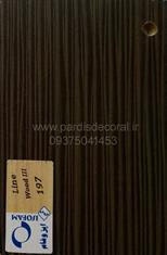 Colors of MDF cabinets (67)