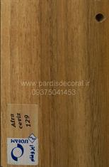 Colors of MDF cabinets (8)