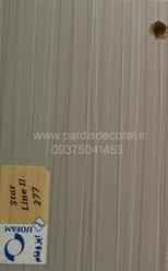 Colors of MDF cabinets (99)